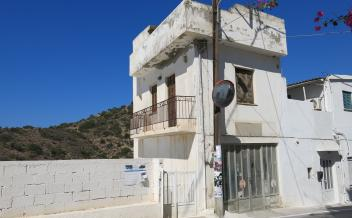 picture of vnag281 One bedroom village house with amazing views towards the sea